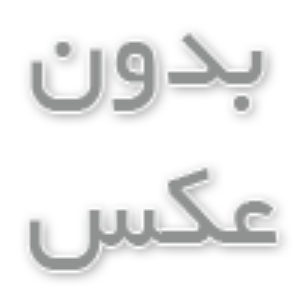 دانلود فول آلبوم جدید مرتضی اشرفی